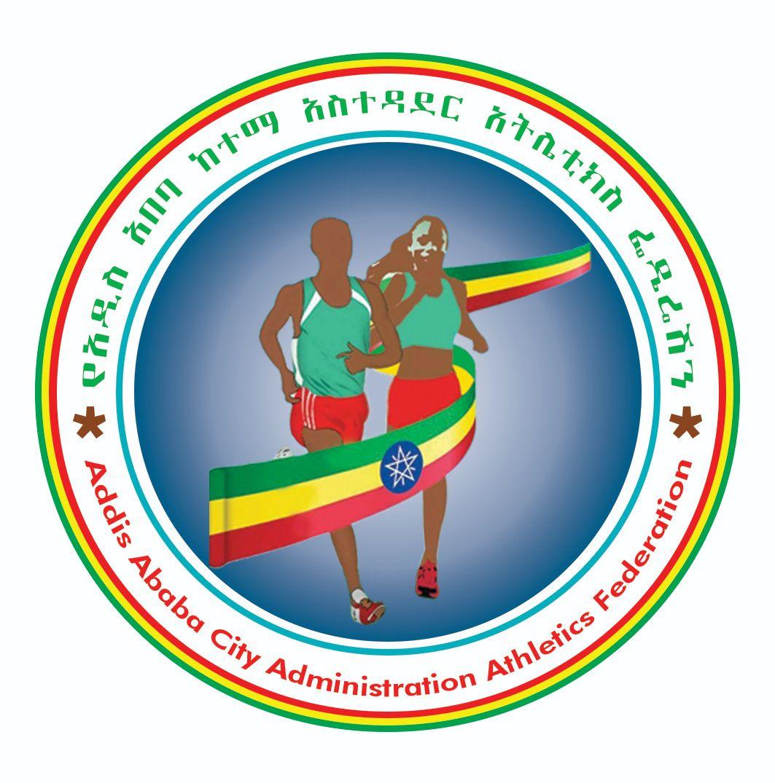 ADDIS ABABA ATHLETICS FEDERATION